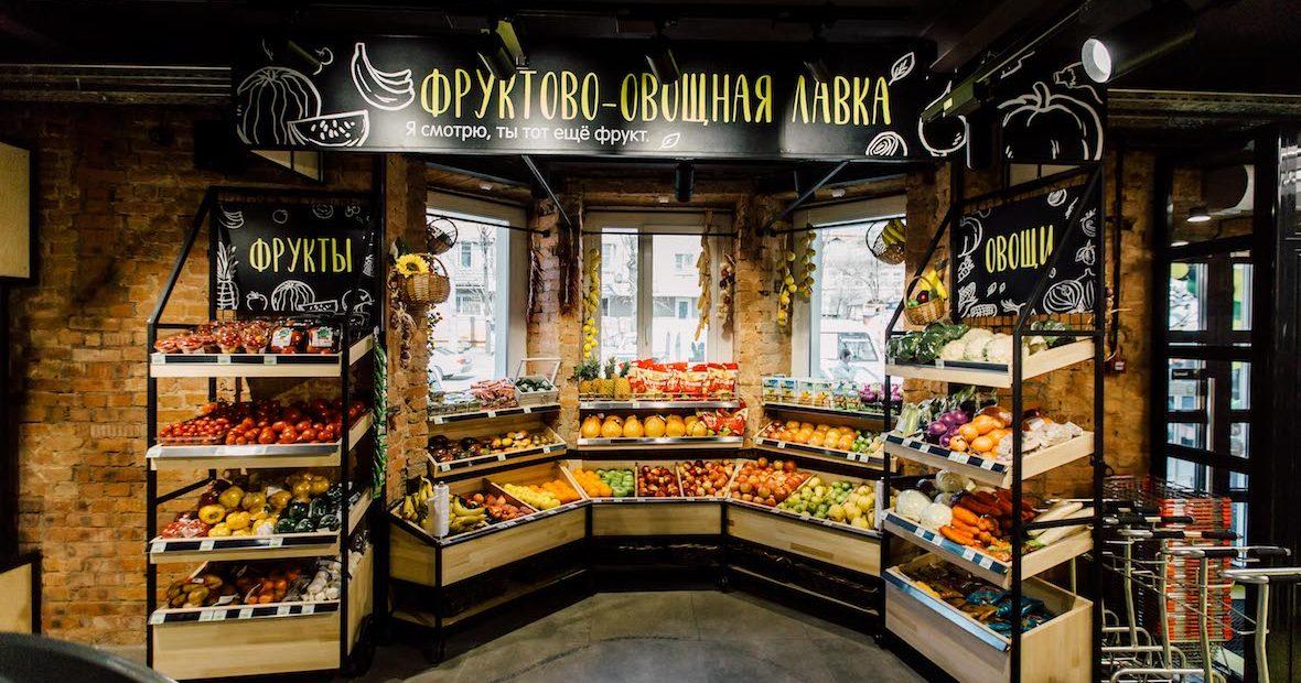 Раз Два Street (ул. Ленинградская, 29)