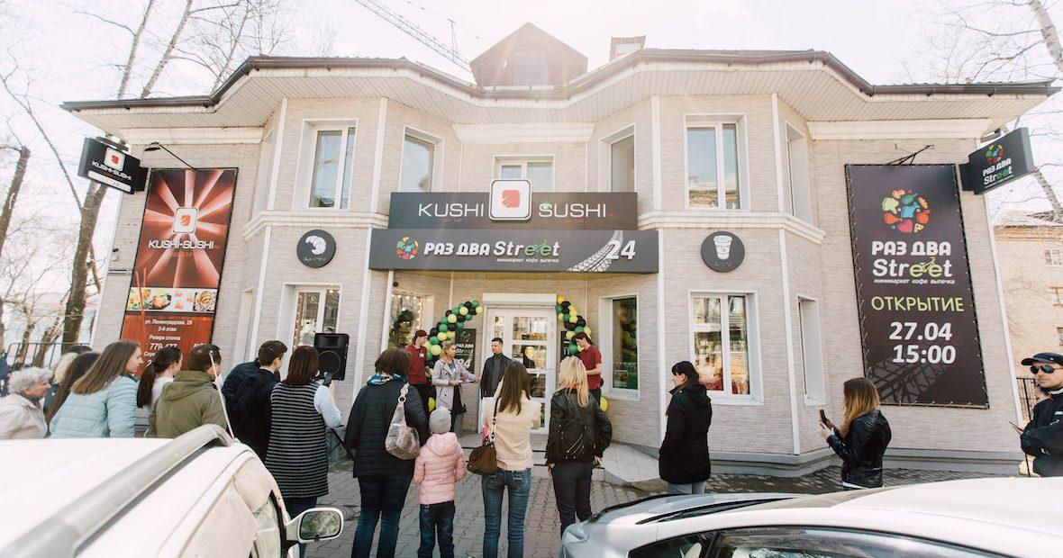 Leningradskaya street 29